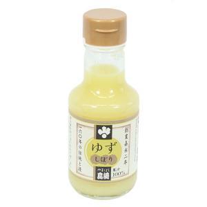 柚子しぼり|eco-shop-motegi