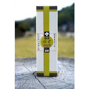 液体ゆずこしょう(小箱入)|eco-shop-motegi|03