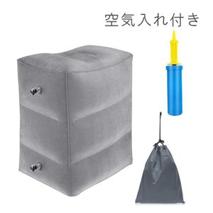 フットレスト 足置き 足枕 足休め エアー オットマンエアクッション ボンプを不要3段階の高さ調節 ...