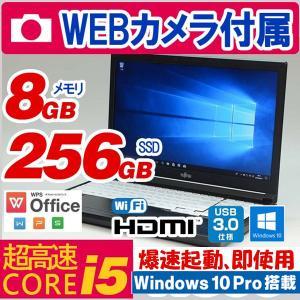 中古パソコン ノートパソコン  Corei5 新品8GBメモリ 大容量快適SSD512GB  Win...