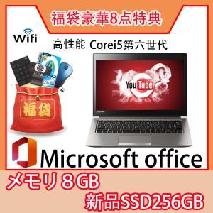 中古パソコンノートパソコン シークレットパソコン Corei7 メモリ8GB 新品SSD512GB ...