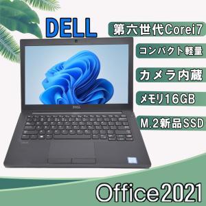 中古ノートパソコン HP Probook 450G3  第六世代 Corei5 WEBカメラ メモリ...