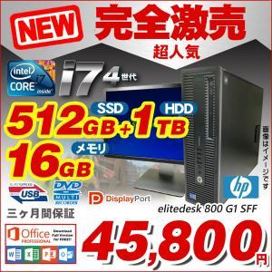 中古デスクトップパソコン Hp Elitedesk 800 G1 SFF Corei7 第4世代 メ...