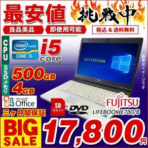 【メーカー】FUJITSU  【ディスプレイサイズ】15インチ 【CPU】core i5 【メモリー...