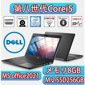 【CPU】core i7第2世代 【メモリー】8GB 【HDD】500GB 【光学ドライブ】追加可能...