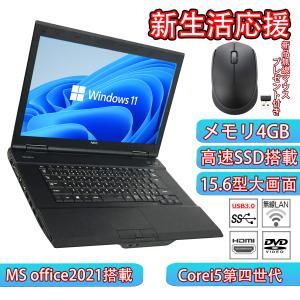 中古パソコンノートパソコン NEC VersaPro PC-VK26 Core i5第4世代 メモリ...