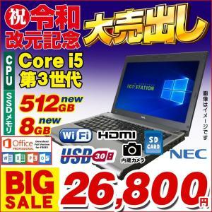 中古パソコンノートパソコン NEC VersaPro VB-G Core i5第3世代 メモリ8GB...