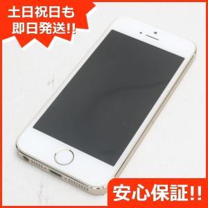 美品 iPhone5s 16GB ゴールド 中古本体 判定○ 安心保証 即日発送  スマホ Appl...