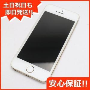 新品同様 iPhone5s 16GB ゴールド 中古本体 判定○ 安心保証 即日発送  スマホ Ap...