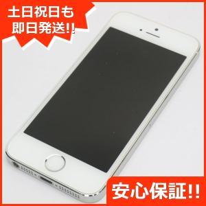 新品同様 iPhone5s 32GB シルバー 中古本体 判定○ 安心保証 即日発送  スマホ Ap...