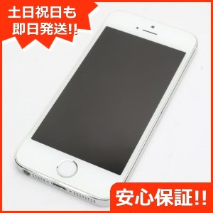 美品 Y!mobile iPhone5s 32GB シルバー 中古本体 安心保証 即日発送  スマホ...