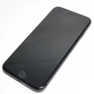 製造番号    356732084202108 iOSバージョン12.2 モデムファームウェア3.5...