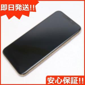 新品同様 DoCoMo iPhoneXS 512GB ゴールド スマホ 中古本体 白ロム 中古 安心...