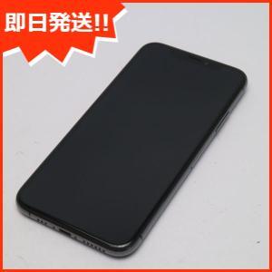 新品同様 SIMフリー iPhoneXS 512GB スペースグレイ スマホ 中古本体 白ロム 中古...