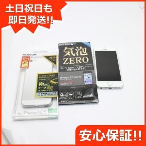 美品 au iPhone5s 32GB シルバー 中古本体 安心保証 即日発送  スマホ Apple...