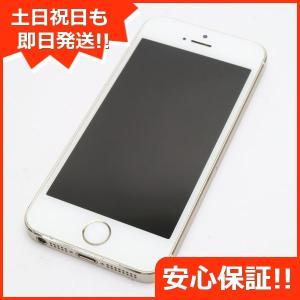 美品 au iPhone5s 32GB ゴールド 中古本体 安心保証 即日発送  スマホ Apple...