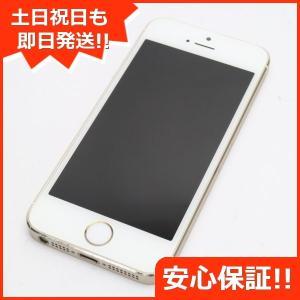 美品 au iPhone5s 16GB ゴールド 中古本体 安心保証 即日発送  スマホ Apple...