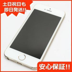 超美品 au iPhone5s 16GB ゴールド 中古本体 安心保証 即日発送  スマホ Appl...