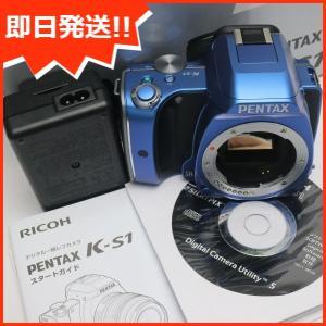 製造番号    6034195    ■商品詳細■ 画像には写りきらない、使用に伴う [ 線傷、擦り...