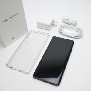 製造番号    864119042583057 Androidバージョン9   ■商品詳細■ 画像に...