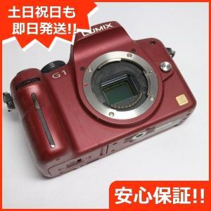 製造番号    FT8SA900830 全体的にべたつきがございますが、動作に問題はございません。 ...