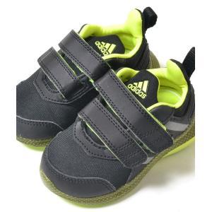 【12cm-16cm】adidas Hyper faito CFI アディダス ハイパー ファイト CFI ブラック×ネオンライム キッズ スニーカー 子供靴 aq3852 eco-styles-honey
