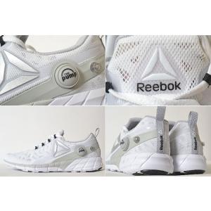 Reebok Z PUMP 2.5 リーボック ジーポンプ フュージョン 2.5 ホワイト×グレー レディース スニーカー|eco-styles-honey|02