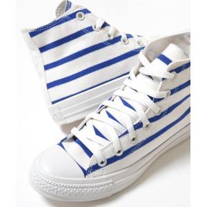 CONVERSE ALL STAR BASQUE ST HI コンバース オールスター バスク ハイ ホワイト×ブルー メンズ スニーカー eco-styles-honey