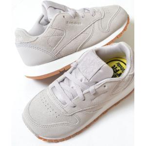 【14cm-16cm】Reebok CL LEATHER SG リーボック クラシックレザー SG ベージュ キッズ スニーカー 子供靴 eco-styles-honey