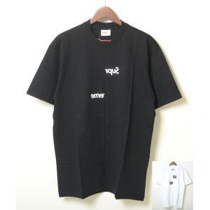 Supreme/Comme des Garcons SHIRT Split Box Logo Tee シュプリーム×コムデギャルソン シャツ スプリット ボックス ロゴ ティー Tシャツ 半袖 全2色|eco-styles-honey