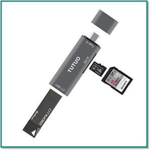 TypeCカードリーダー USB変換アダプターMacBookProにぴったり タイプC  0047|eco2
