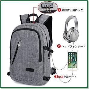 リュックサック大容量防水軽量バックパック ノートPC収納ヘッドフォンポート+USB充電ポート搭載出張旅行 0158|eco2