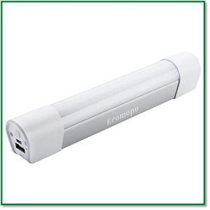 LEDライト充電式usb作業灯モバイルバッテリー4400mAhマグネット付き連続照明多機能 夜釣り 登山 0165|eco2
