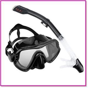 シュノーケルマスク シュノーケリングセット曇り止め強化ガラス 潜水メガネダイビングマスク呼吸用 0370|eco2