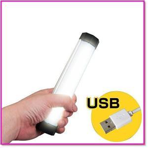 LEDライト USB充電式 LED作業灯 LEDワークライト 磁石付 非常灯 アウトドア マグネット付き 0474|eco2