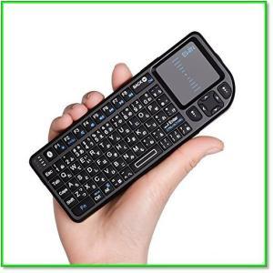 ミニbluetoothキーボードバックライト付き 小型キーボードマウス一体型無線USBレシーバー付きブラック 0566|eco2