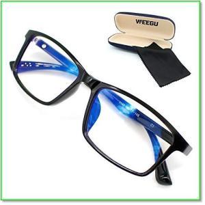 【ブルーライトカット、UVカット】WEEGUブルーライトカットメガネは、パソコンやスマートフォンなど...