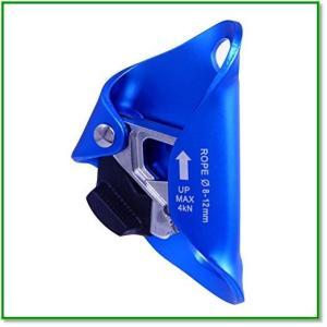 GMCLIMBINGチェストアッセンダー8~12mmロープ適用CE認証 1314|eco2