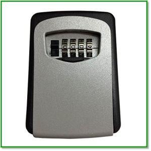 ◆複数の人間で鍵を共有できるセキュリティキーボックス◆暗証番号 金庫 ダイヤル式◆ 1432|eco2