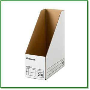 マガジンファイル208A4サイズ黒3枚1セットファイルボックス 1434|eco2