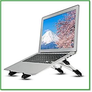 ノートパソコンスタンド 折りたたみ式PCホルダー 高さ・角度調整可能 軽量アルミ合金 1455|eco2