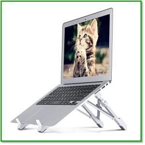 ノートパソコンスタンド 冷却放熱熱対策 モバイルラップトップ 腰痛防止肩こり 高さ角度調整可能 アルミ製 1456|eco2