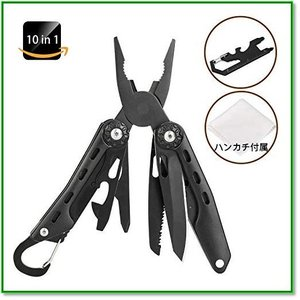 マルチツール 多機能型ナイフ 折り畳みペンチ 10-in-1 アウトドア用ミニツール 収納ケース付属 1571|eco2