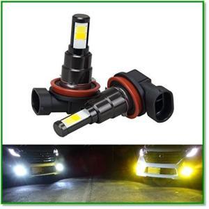 H8H11H16 国産車  LEDフォグランプ イエロー3000K ホワイト6000K COBチップ搭載 1597|eco2