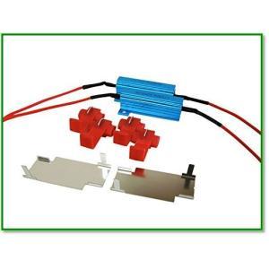 50W3&Omega ハイフラ防止抵抗 2個セット ウインカー抵抗・ハイフラ抵抗・メタルクラッド抵抗 1600|eco2