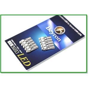 LED T5 SMD210 3連 12V 青 10個 長寿命50,000時間 車検対応 1611|eco2