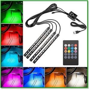 車テープライト EECOOLED RGBテープライト 多種フラッシュモードリ 全8色に切替 リモコン付き 1614|eco2