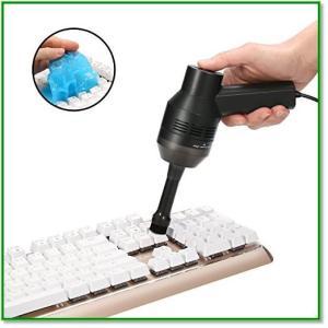 ミニクリーナー USBミニ ノートPCキーボード掃除機 集塵装置 卓上ブラシ USB給電 ハンディクリーナー 1728|eco2