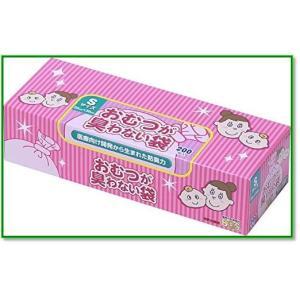 驚異の防臭袋 おむつが臭わない袋 赤ちゃん用 おむつ処理袋 袋カラー:ピンク Sサイズ200枚入  1772|eco2