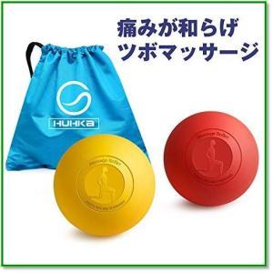 マッサージボール 2個組 肩・背中・腰・お尻・太もも・ふくらはぎ・足裏・首筋膜 1876|eco2